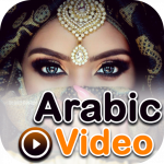 Arabic Songs : Arabic Video : Hit Music Video Song